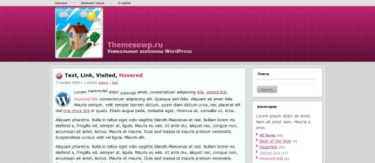 Бесплатный шаблон для WordPress